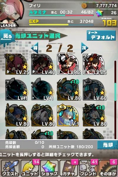 201307032106018b9.jpg