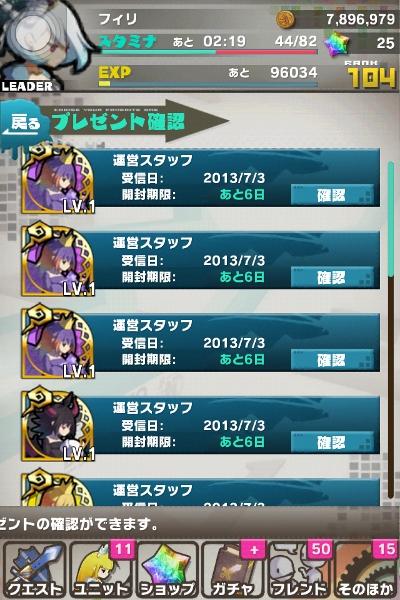 2013070321060472a.jpg