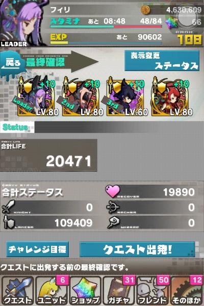 20130727174544622.jpg