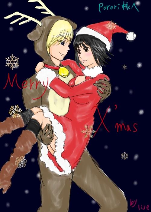 H25クリスマス(ルシモズ)