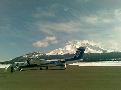 利尻空港から見た利尻岳