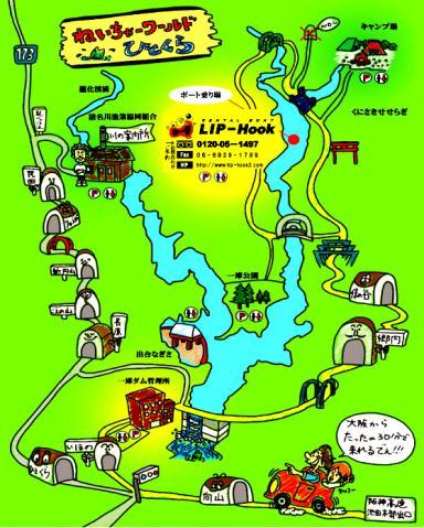 13LIPHOOK場所地図のみR