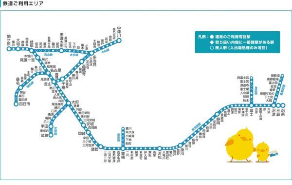 TOIKAマップ