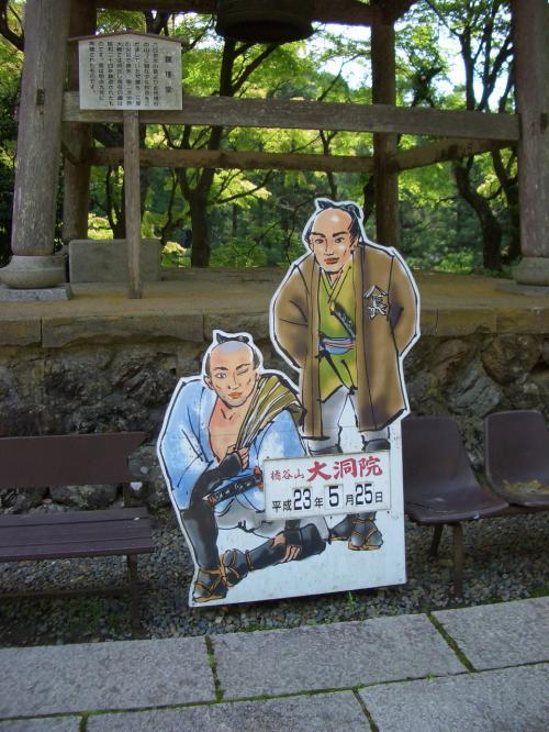 石松の墓4