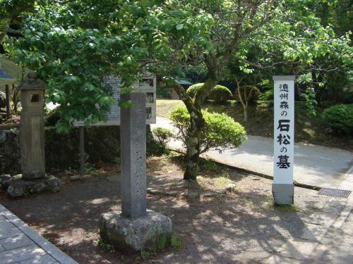 石松の墓3