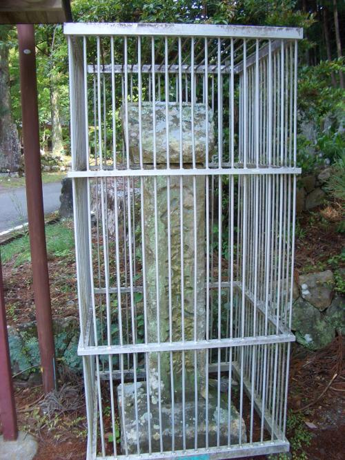 石松の墓2