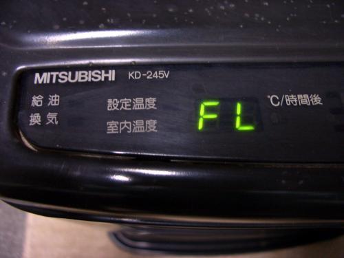 ファンヒーター2