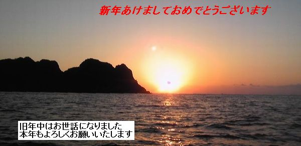 PAP_0710_20121231215244.jpg