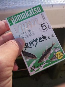 小アジ釣り