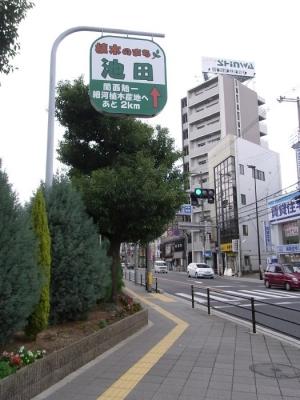 Ikeda_01.jpg