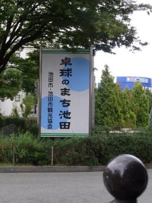 Ikeda_02.jpg