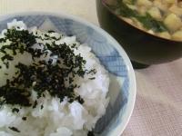 RiceWithShisoWakame.jpg