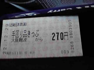 2011_01_04 054