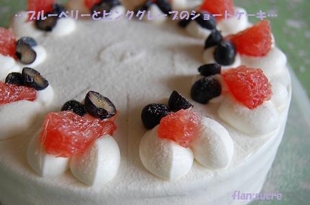 ブルーベリーとピンクグレープのショートケーキ