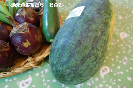 地元の野菜たち その2