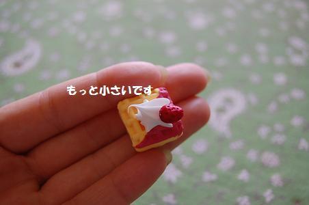 2010 8 18 紙粘土スイーツ 020