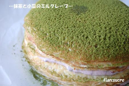 2009,7.24 cake 044