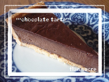 chocolate tarte cut