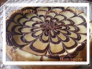 chocolate flavor cheese cake