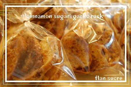 cinnamon sugar rusk
