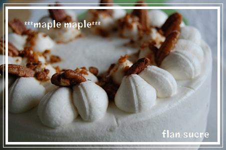メープルメープルケーキ