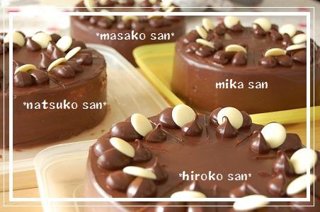 レッスンケーキ ガナッシュケーキ