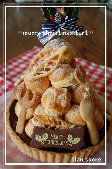 シューツリーチョコタルト 2009クリスマスケーキ
