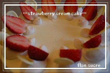 ストロベリークリームケーキ