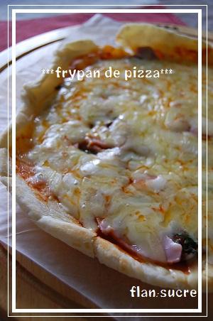 フライパンでピザ