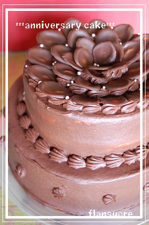 アニバーサリーケーキ 船戸さん用 2010
