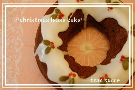 クリスマスリースパウンドケーキ