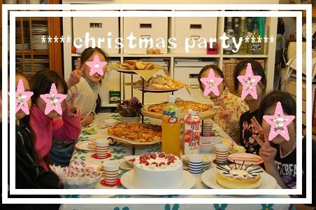 クリスマス会2010