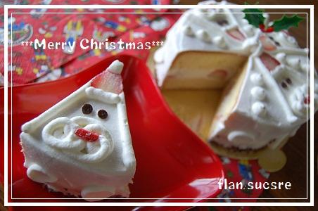 2011 12 Santa Claus cake2