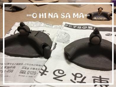 2012 2 お雛様 陶芸