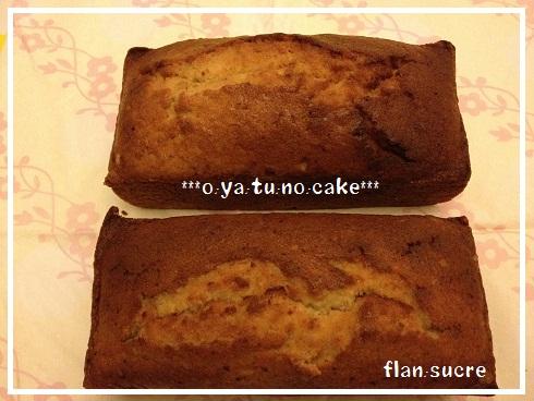 2012 2 マジパンおやつケーキ