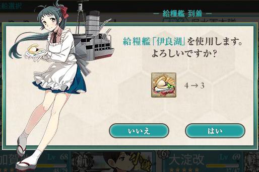 艦これ962