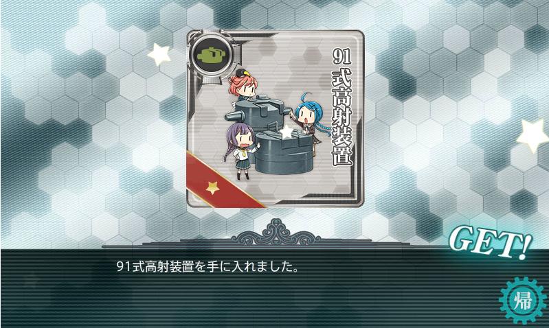 艦これ1072