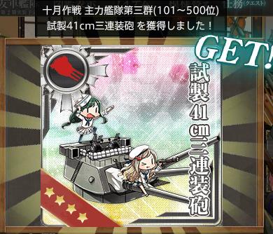 艦これ1108