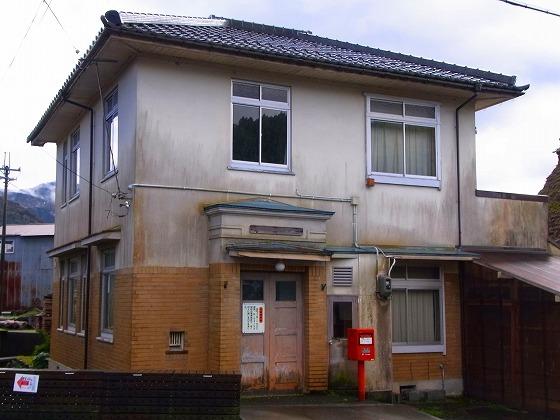 131113朽木旧郵便局舎