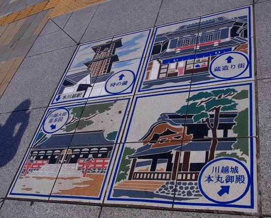 130222川越-2