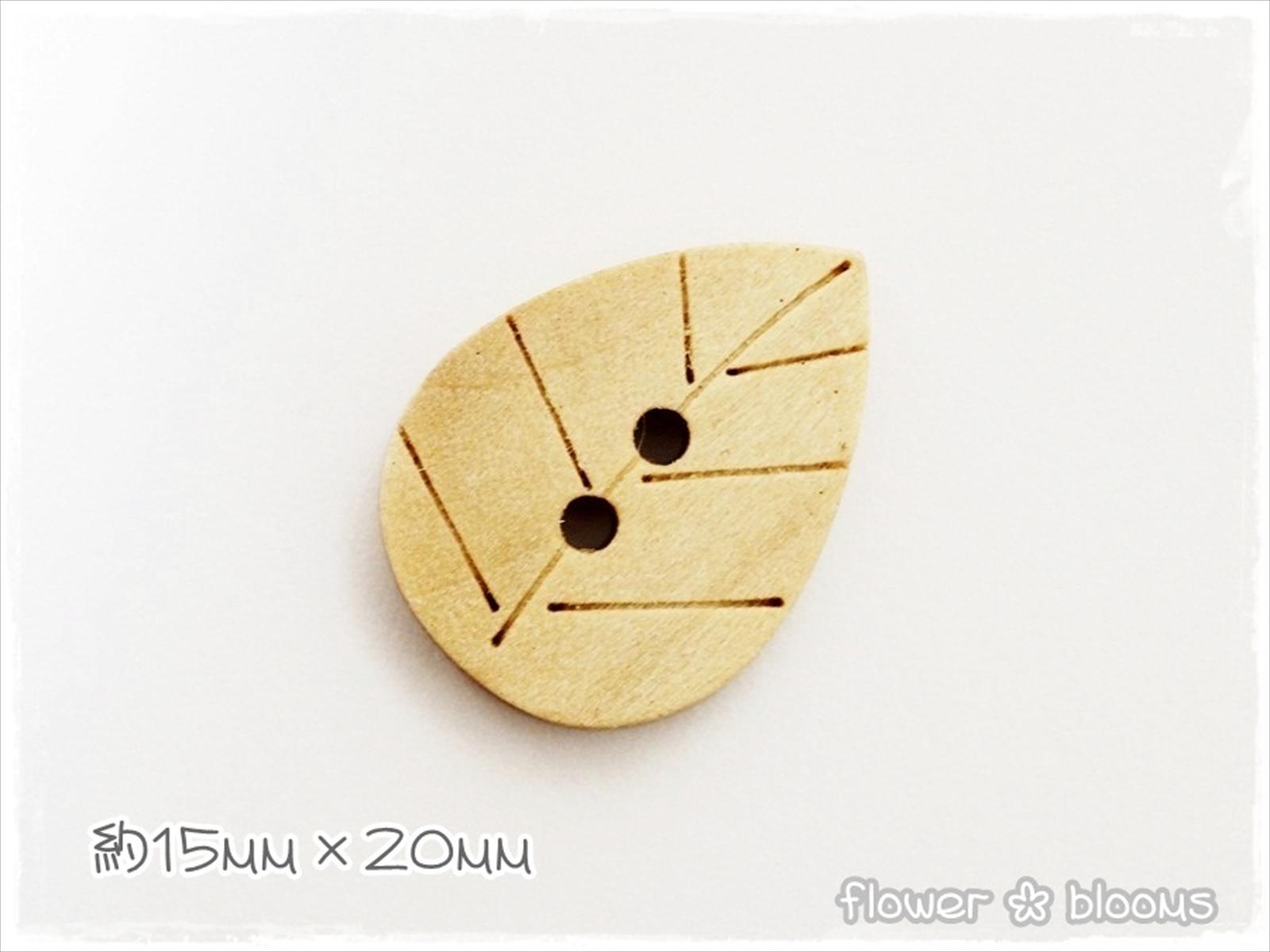 bo-025-a.jpg