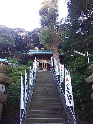2013-11-13 走水神社