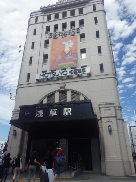 Air_Esky_201412_JapanFukei_04.jpg