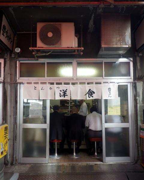 Air_Esky_201412_JapanFukei_06.jpg