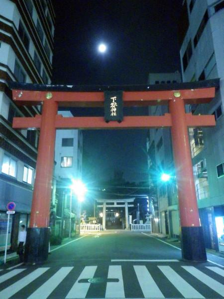 Air_Esky_201412_JapanFukei_11.jpg
