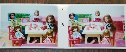 3Dショットカム110429p2