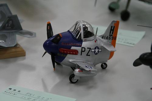 タマゴ飛行機