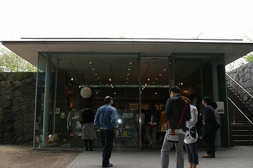 岡本太郎展110430p33