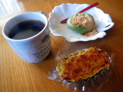 草餅とスイートポテト