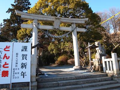 総社 八雲神社